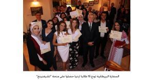"""السفارة البريطانية تودع 15 طالبا اردنيا حصلوا على منحة """"تشيفنينج"""""""