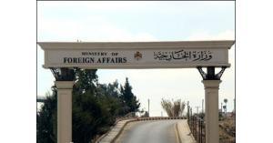 تشكيلات في وزارة الخارجية (اسماء)
