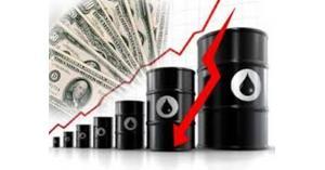 تراجع اسعار النفط