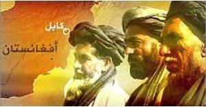 مقتل 40 مسلحا من طالبان