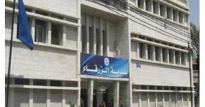 إحالة ملف كراج البلدية الى هيئة النزاهة ومكافحة الفساد