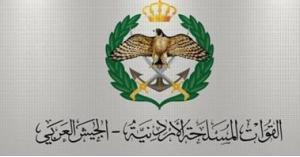 اعلان تجنيد صادر عن القيادة العامة للقوات المسلحة