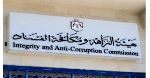 """النزاهة ومكافحة الفساد """" توضح موقفها من رسالة النائب خليل عطية حول شركة تعمير"""