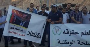 بالصور : منع معلمي العقبة من الوصول الى عمان