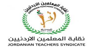 المعلمين سيغادرون بعد اداء الصلاة بشكل سلمي