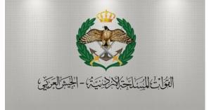 """مصدر عسكري ينفي """"ظهور الجيش على جسر عبدون"""""""