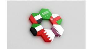 """السعودية: """"حل الازمة القطرية من خلال الوساطة الكويتية..ومنظومة مجلس التعاون"""""""