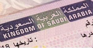 السعودية تلغي تأشيرة الدخول لمواطني أوكرانيا