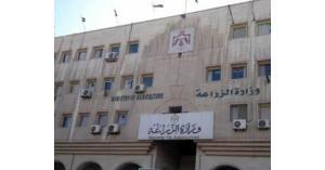 تنقلات في وزارة الزراعة (اسماء)