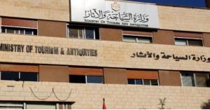 نطالب بفتح أبواب مكتب وزيرة السياحة