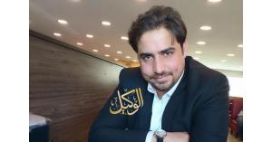 أردني في قطر يناشد الملك
