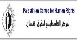 منظمة حقوقية تحمل الاحتلال مسؤولية استشهاد السايح والأوضاع الصحية لـ 150 معتقلا