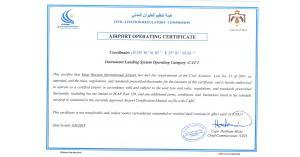 هيئة تنظيم الطيران المدني تجدد ترخيص مطار الملك حسين الدولي في العقبة