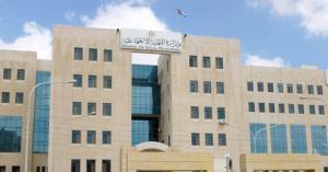 بالأسماء : التنميه تشطب 72 جمعية من سجلاتها وتعلن حلها