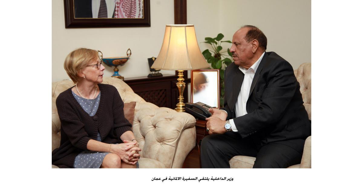 وزير الداخلية يلتقي السفيرة الالمانية في عمان