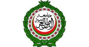 الجامعة العربية تدين انتهاك إسرائيل سيادة العراق