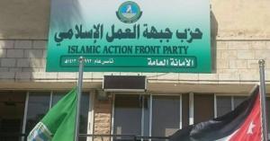 """""""العمل الإسلامي"""": تصريحات نتنياهو حول ضم غور الأردن تهديد للسيادة الوطنية"""