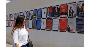 رئاسيات تونس.. والأقربون لقصر قرطاج