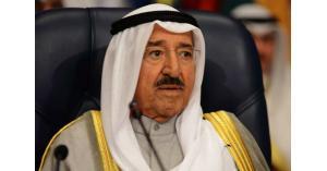 أمير الكويت يغادر المستشفى