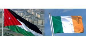 إشهار جمعية الأعمال الأردنية الايرلندية