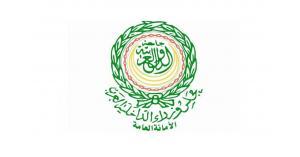الداخلية العرب يستنكر بشدة هجوم الحوثيين على منشآت نفطية سعودية
