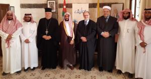 مدير عام الشؤون الدينية السعودي يزور مركز التعايش الديني