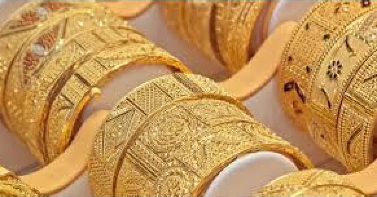 اسعار الذهب ..