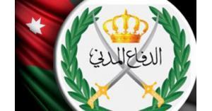 """""""الدفاع المدني"""" يفوز بجائزة المسابقة العربية للحماية المدنية"""