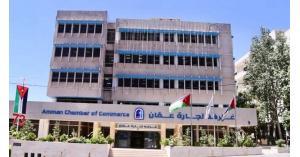 تجارة عمان تبدأ بتوزيع تعويضات متضرري السيول الخميس