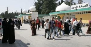 """بالوثائق: معدّلات ما دون ٩٥ تحصد مقاعد """"طب"""" في الأردنية"""