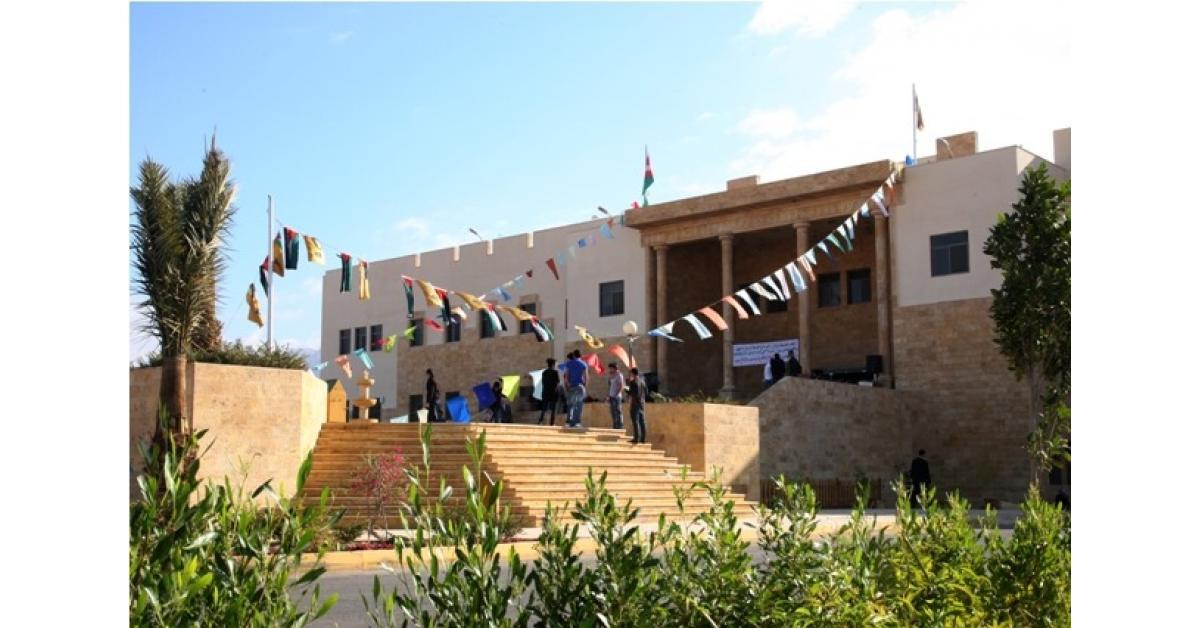"""تشكيلات اكاديمية في اردنية """"العقبة""""  ..اسماء"""