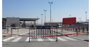 استشهاد فلسطينية برصاص الاحتلال