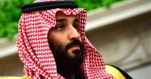 محمد بن سلمان: هجوم