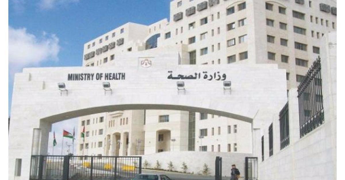 وزارة الصحة تنفذ مبادرة يوم التغيير لتحسين الرعاية   سما الأردن الإخباري
