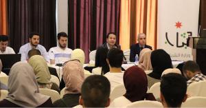 بحث خطة عمل انشاء مركز شبابي داخل الجامعة الاردنية