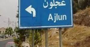 ثلاثة وفيات بحادث سير في عجلون