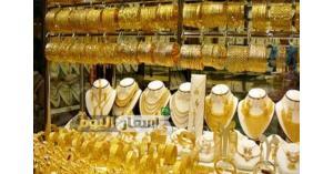 هذه أسعار الذهب ...