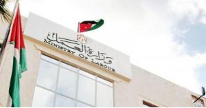 وزارة العمل توضح حول المنصة الاردنية القطرية للتوظيف