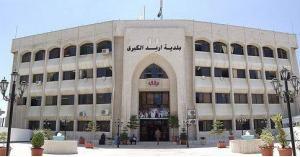 بلدية اربد تنتصر لعامل وطن .. التفاصيل
