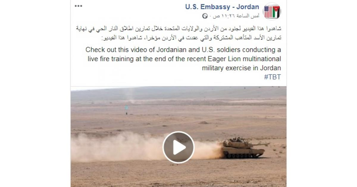 تمرين عسكري أردني أميركي بالذخيرة الحية ..فيديو