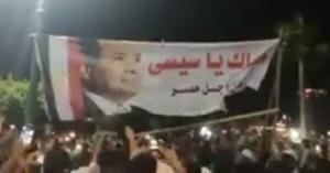 مظاهرات في مدن مصرية تطالب برحيل السيسي