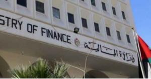 وزارة المالية: ارتفاع الدين العام إلى 29.5 مليار دينار