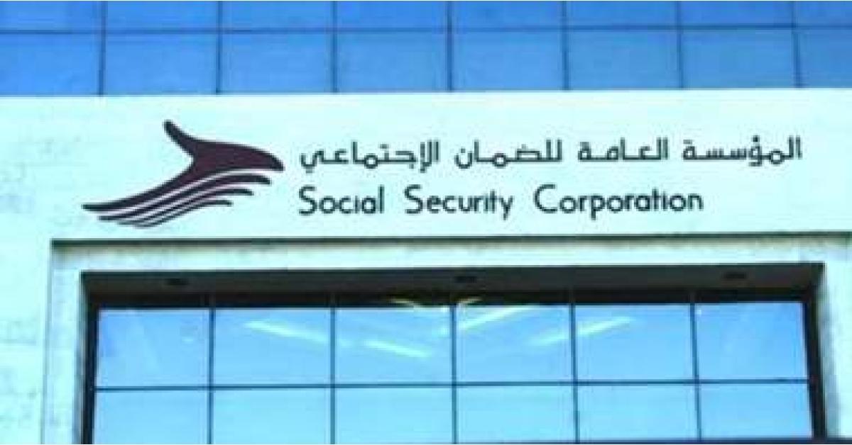 """دعوة للأردنيين في القطاع """"غير المنظم"""" للاشتراك بالضمان .. تفاصيل"""