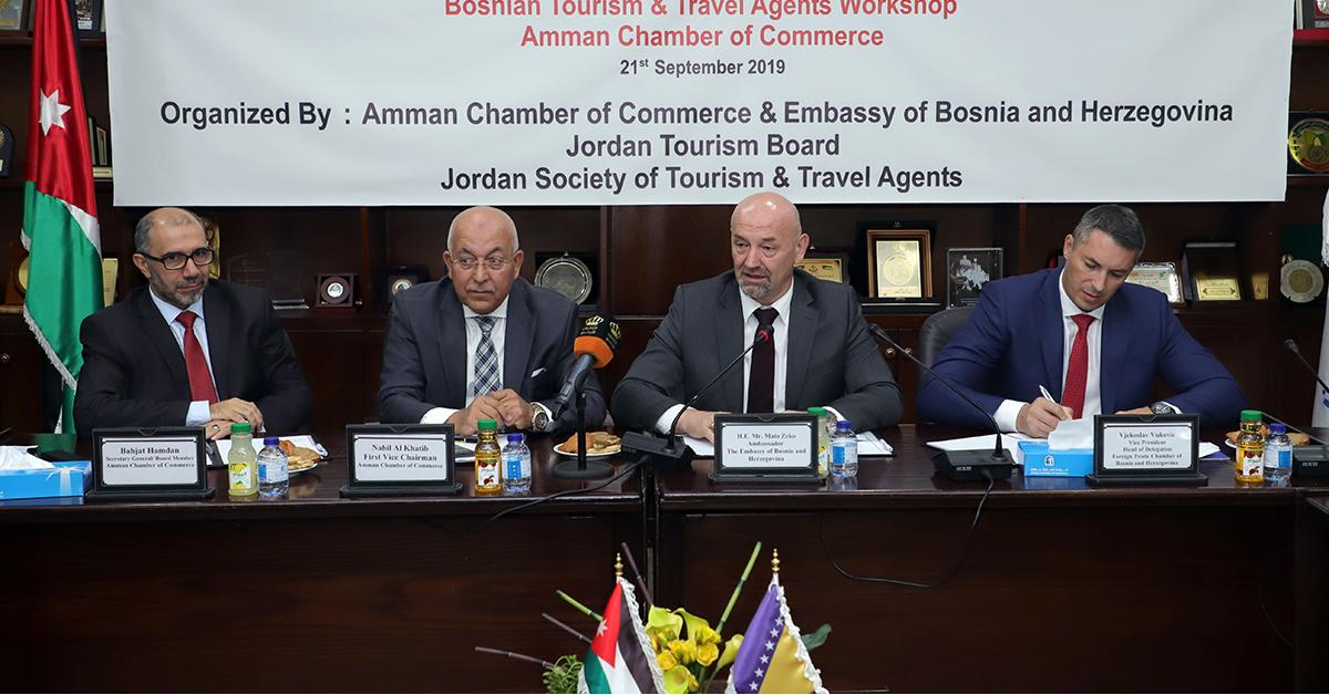 تجارة عمان تنظم ورشة عمل لوكلاء السياحة في البوسنة والهرسك