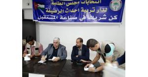 انتخابات طلابية في دار تربية أحداث الرصيفة