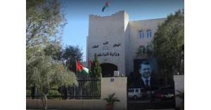 ابو حمور اميناً عاماً لوزارة الداخلية