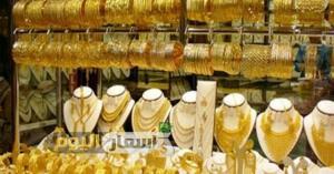أسعار الذهب اليوم ...