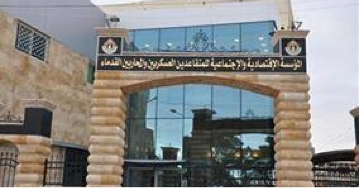 فرص عمل للمتقاعدين العسكريين في قطر