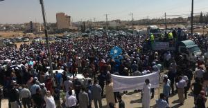 وقفة احتجاجية لمعلمي المفرق للمطالبة بعلاوة الـ 50%