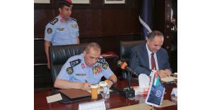 مذكرة تعاون بين العدل والأمن العام لتنظيم التعاميم القضائية